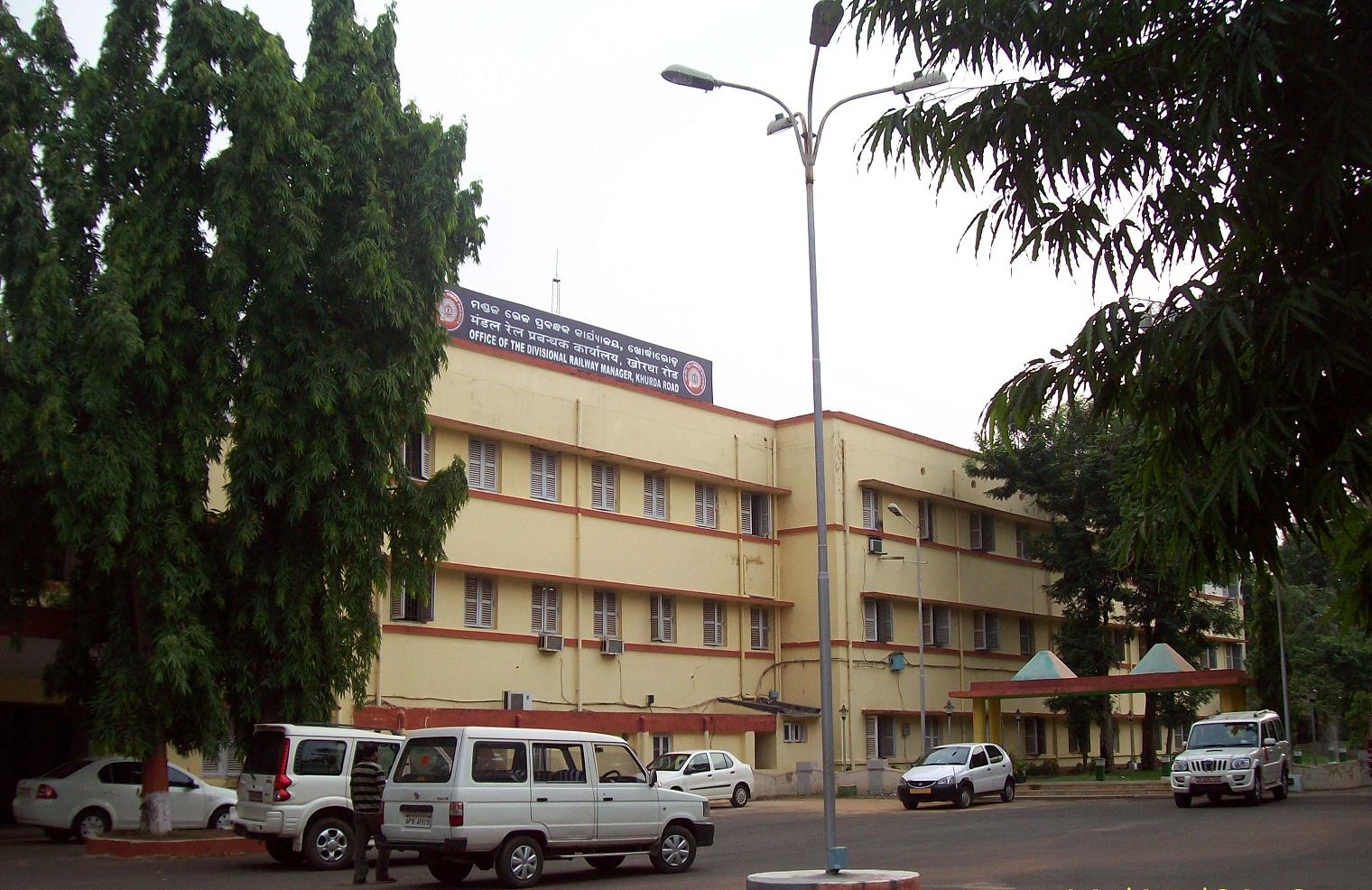 DRM Building